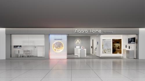 深圳南山有Aqara小米智能家居体验馆吗?